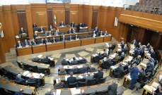 مجلس النواب يقر البند المتعلق بتشكيل الهيئة الوطنية لادراة النفايات الصلبة