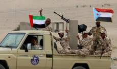 مسؤول بحكومة هادي: الإمارات تخطط لإقامة قواعد عسكرية بسقطرى اليمنية