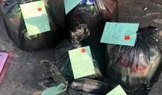 امن الدولة داهمت محلا يبيع مواد تنظيف مغشوشة في منطقة الرحاب