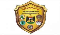 العمليات المشتركة العراقية: الحديث عن تنقل قوات أميركية من سوريا إلى العراق عار من الصحة