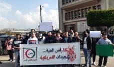 مجموعات شبابية وطالبية اعتصمت أمام غرفة التجارة بصيدا رفضا للشراكة الاقتصادية الأميركية