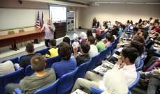 LAU وUSAID تطلقان برنامج المنح الجامعية الثامن للعام 2019