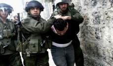 القوات الإسرائيلية اقتحمت عددا من مدن الضفة الغربية واعتقلت 11 فلسطينيا