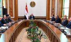 مجلس الأمن القومي المصري بحث بالمفاوضات حول سد النهضة وتطورات الأزمة الليبية