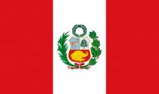 رئيس بيرو: الرجال لن يروا النساء في البلاد ابتداء من اليوم