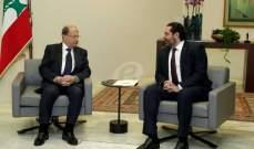 مصادر للنشرة: الاتفاق بين عون والحريري على عقد جلستين للحكومة الاسبوع المقبل