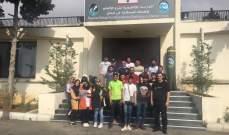 دورة تدريبية لإعداد ناشطين للتوعية من مخاطر الألغام للجمعية اللبنانية للرعاية الصحية