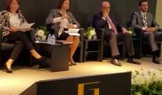 ريا الحسن: ضمور الاستثمار وانخفاض معدلات النمو وزيادة الدين العام والعجز تؤدي إلى بطالة كبيرة