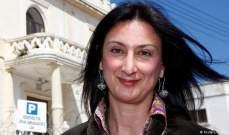 اغتيال الصحافية المالطية دافني كاروانا المشاركة في تحقيقات