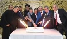 الاتحاد السرياني العالمي كرّم جان طعمة والرئيس عون وجه رسالة تهنئة للحزب وللمؤلف