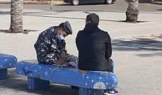 محاضر ضبط بحق المخالفين لقرار الإغلاق على الكورنيش البحري في بيروت وضبيه
