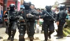 الشرطة الإندونيسية تعتقل رجلا زعم أنه ملك العالم