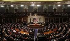 مجلس النواب الأميركي أقرّ إنهاء الدعم العسكري للتحالف في اليمن
