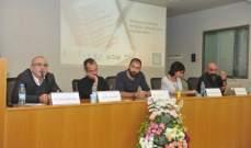 جامعة الروح القدس - الكسليك نظمت مؤتمرا عن الكتابة المسرحية جمع نخبة من رواد المسرح