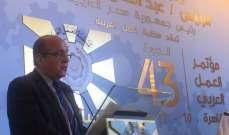 """نسناس في افتتاح مركز """"واحة الحياة"""" للمسنين: هو مشروع انساني روحي"""