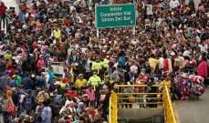 آلاف الفنزويليين يفرون إلى بيرو عبر الإكوادور لسوء الأوضاع الاقتصادية