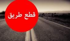 قطع اتوستراد المحمرة باتجاه عكار من قبل اصحاب محطات الوقود