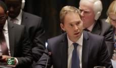 وزير بريطاني: احتجاز الناقلة جزء من تحد جيوسياسي أوسع ونبحث خيارات الرد