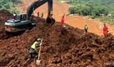 ارتفاع حصيلة الإنهيار الأرضي في جنوب غرب الصين إلى 42 قتيلا