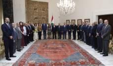 الرئيس عون: لبنان سيستعيد دوره المميز بعد زوال ظروفه الصعبة