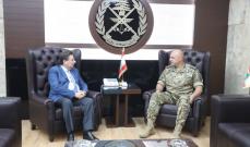 قائد الجيش عرض الأوضاع العامة في البلاد مع كنعان والتقى سفير استراليا