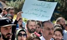 الناجحون في مجلس الخدمة المدنية توجهوا إلى مقر المجلس السياسي لحزب الله