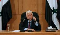 المعلم يلاقي دعوة نصرالله: هل تستجيب حكومة دياب؟