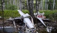 مقتل 3 أشخاص إثر تحطم طائرة أثناء مكافحتها النيران في أستراليا