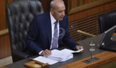 بري: موضوع القرار بشأن العمال الفلسطينيين إنتهى وأدعو وزير العمل لإعلان ذلك