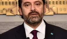 الشرق الاوسط: لقاء الحريري - أرسلان لم يحقق الأهداف المرجوّة منه