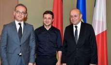 وزيرا خارجية فرنسا وألمانيا التقيا رئيس أوكرانيا: نرغب بإعطاء زخم جديد للتسوية الأوكرانية