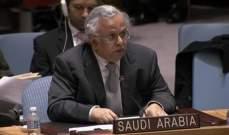 مندوب السعودية بمجلس الامن: لا نريد حرباً مع ايران لا في اليمن ولا خارج اليمن