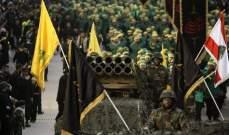 حزب الله بدأ بسحب كوادره من العراق ويربط الانسحاب من سوريا بملفين