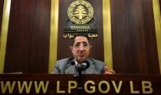 الحاج حسن: نحن بصدد تحضير اقتراح قانون لإزالة الشيوع لحل مشاكل الناس