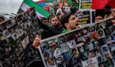 أتراك وسوريون تظاهروا قرب قنصلية روسيا إسطنبول احتجاجا على التصعيد في إدلب