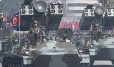 جيش كوريا الشمالية سيقدم خطة لهجوم صاروخي على قاعدة أميركية خلال أيام