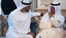 ولي عهد أبو ظبي ووزير الطاقة السعودي ناقشا علاقات التعاون بين البلدين
