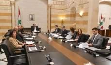دياب عرض مع وفد من البنك الدولي مشاريع مشتركة وترأس اجتماعا ماليا