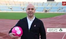 حاصباني: الصور الشعاعية لسرطان الثدي متوفرة مجانا بمستشفيات حكومية