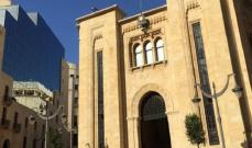 لجنة الإعلام والاتصالات وافقت على فتح اعتماد اضافي لـ