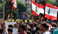 النشرة: مسيرة شعبية في شوارع صيدا احتجاجا على فرض الضرائب