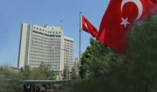 خارجية تركيا عزّت كازاخستان بمقتل 12 شخصا نتيجة تحطم طائرة ركاب