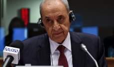 """الاتحاد الأوروبي يدعو أعضائه للمصادقة على """"اتفاقية إسطنبول"""" عاجلا"""