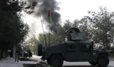 السلطات الأفغانية: مسلحون قتلوا ناشطة بمجال حقوق المرأة بولاية كابيسا