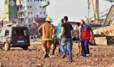 وزارة الطوارئ الروسية ترسل 5طائرات للمساعدة بإزالة آثار انفجار المرفأ