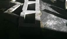 العمل على إزالة الجدار الاسمنتي داخل نفق نهر الكلب بهذه الأثناء