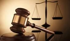 دعوى قضائية بحق الناشط ربيع الزين بتهمة الاساءة الى القضاء
