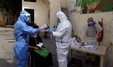 مستشفى الهمشري أجرت فحوصات كورونا بمقر القوة الأمنية المشتركة بعين الحلوة