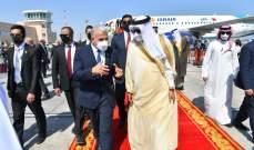 وزير الخارجية الإسرائيلي يصل البحرين لافتتاح سفارة إسرائيل في المنامة