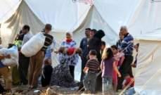 """آكي: نازحون سوريون يطلقون حملة """"أخرجونا من لبنان"""" نتيجة الظروف السيئة"""